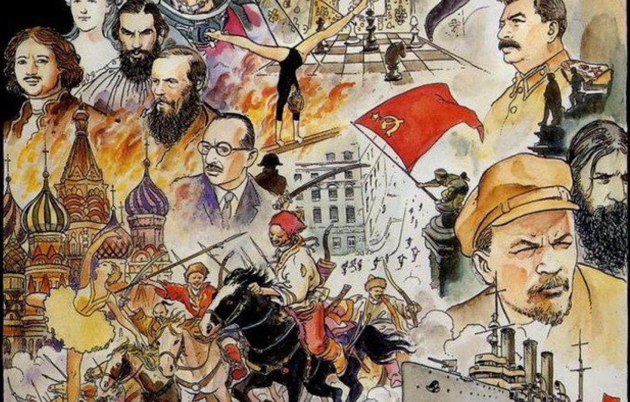 Россия - наследница Золотой орды