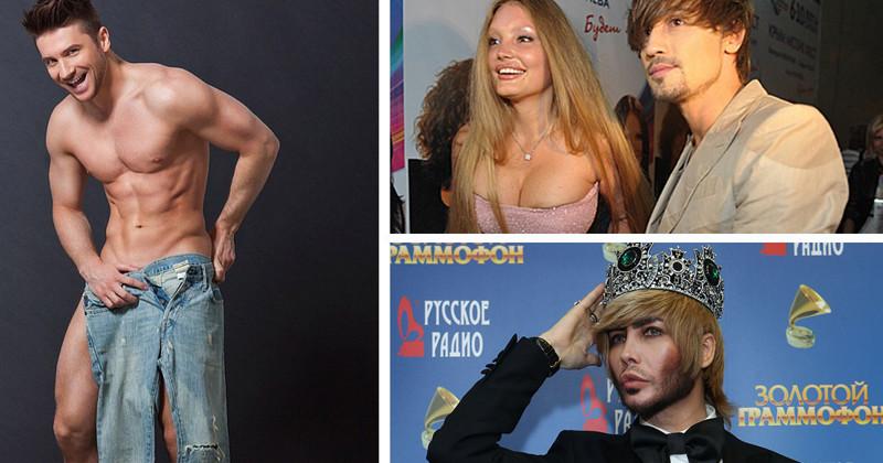 Пидоры российские геи фото 700-188