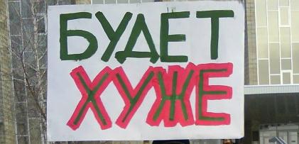 У нас не осталось ничего, кроме надежды — киевский политолог