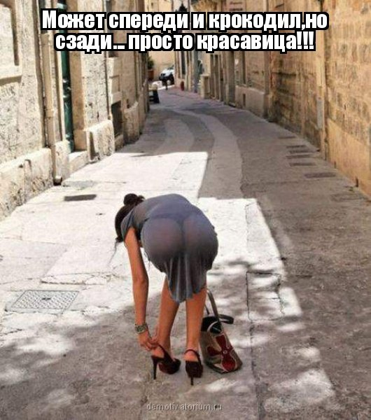 1465822333_memy-s-devochkami-19