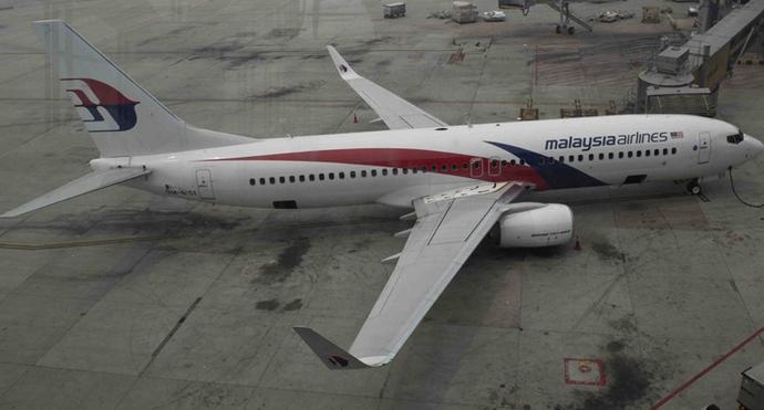 Нашелся два года назад пропавший Boeing?