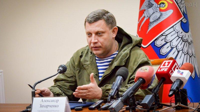 Захарченко рассказал об отношении жителей ДНР к украинскому языку