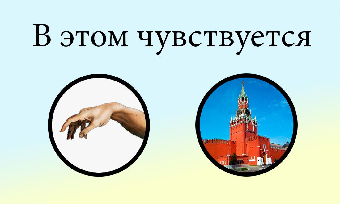 В потасовке английских солдат в Риге виновата Москва