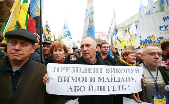 Забыл - вспоминай! - Запад напомнил Порошенко, кто на самом деле хозяин Украины