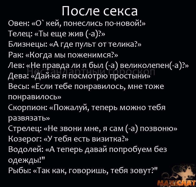 vremya-seksa-dlya-streltsov