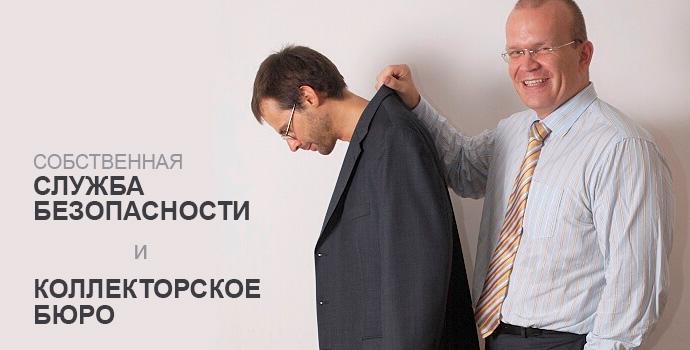 Почили в базе: как устроена торговля личными данными россиян