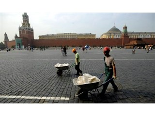 Как повысить производительность труда в России