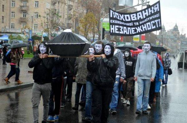Украина: Умерла, значит умерла