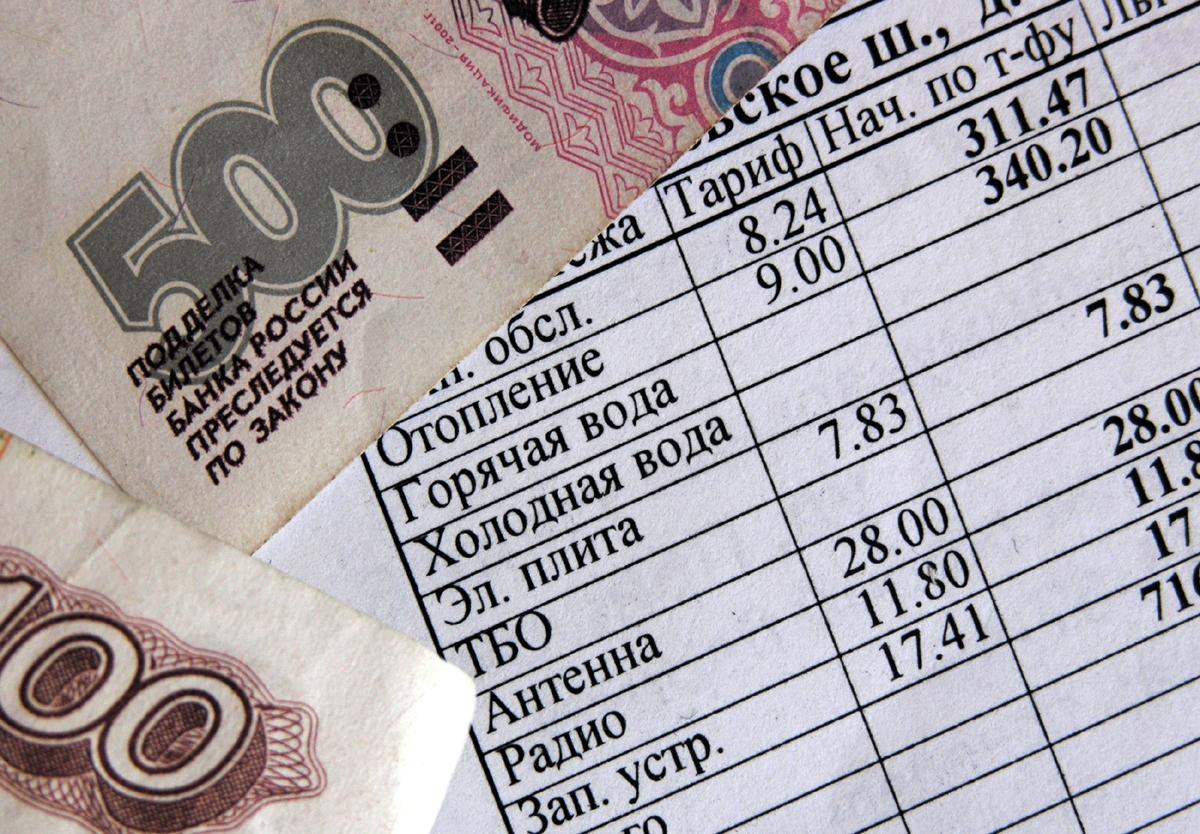 Правительство России намерено повысить цены на услуги ЖКХ