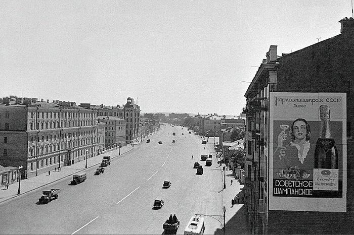 Потребительская лихорадка в СССР в середине 1930-х