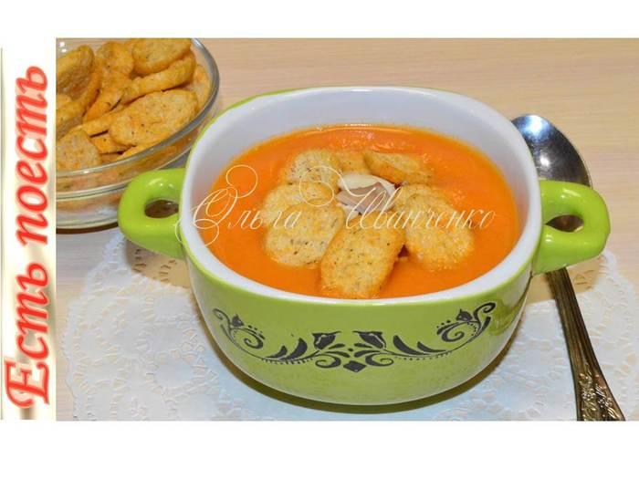Томатный крем-суп Суп, Крем-Суп, Помидор, Рецепт, Видео рецепт, Видео, Длиннопост, Кулинария