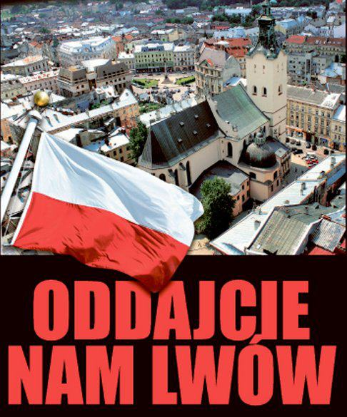 Польша получила от Украины всё, что хотела, а теперь пора нагнуть её за УПА
