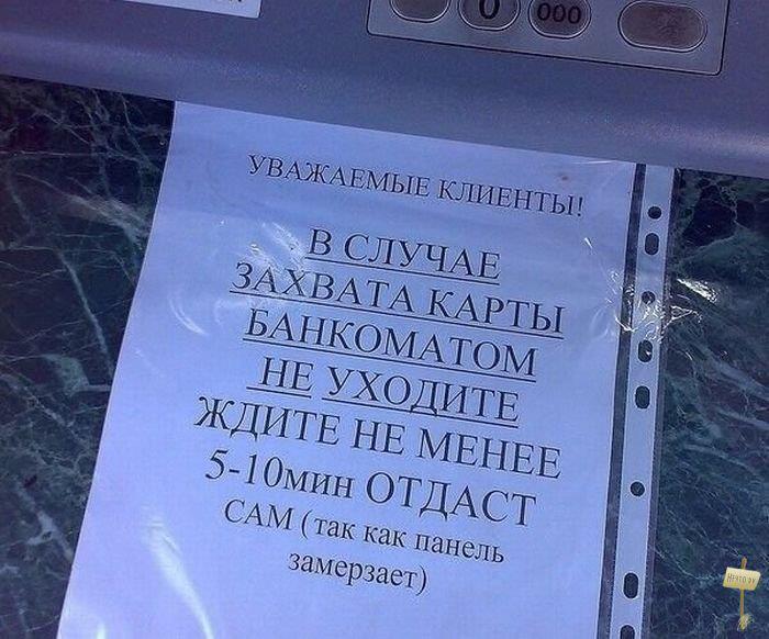 Такая вот реклама :))
