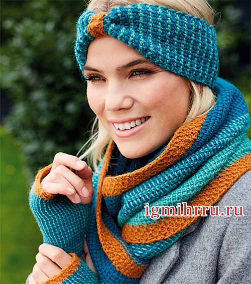 митенки, шарф и повязка на голову крючком