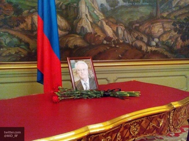 Глава ООН выразил Лаврову соболезнования в связи со смертью Чуркина