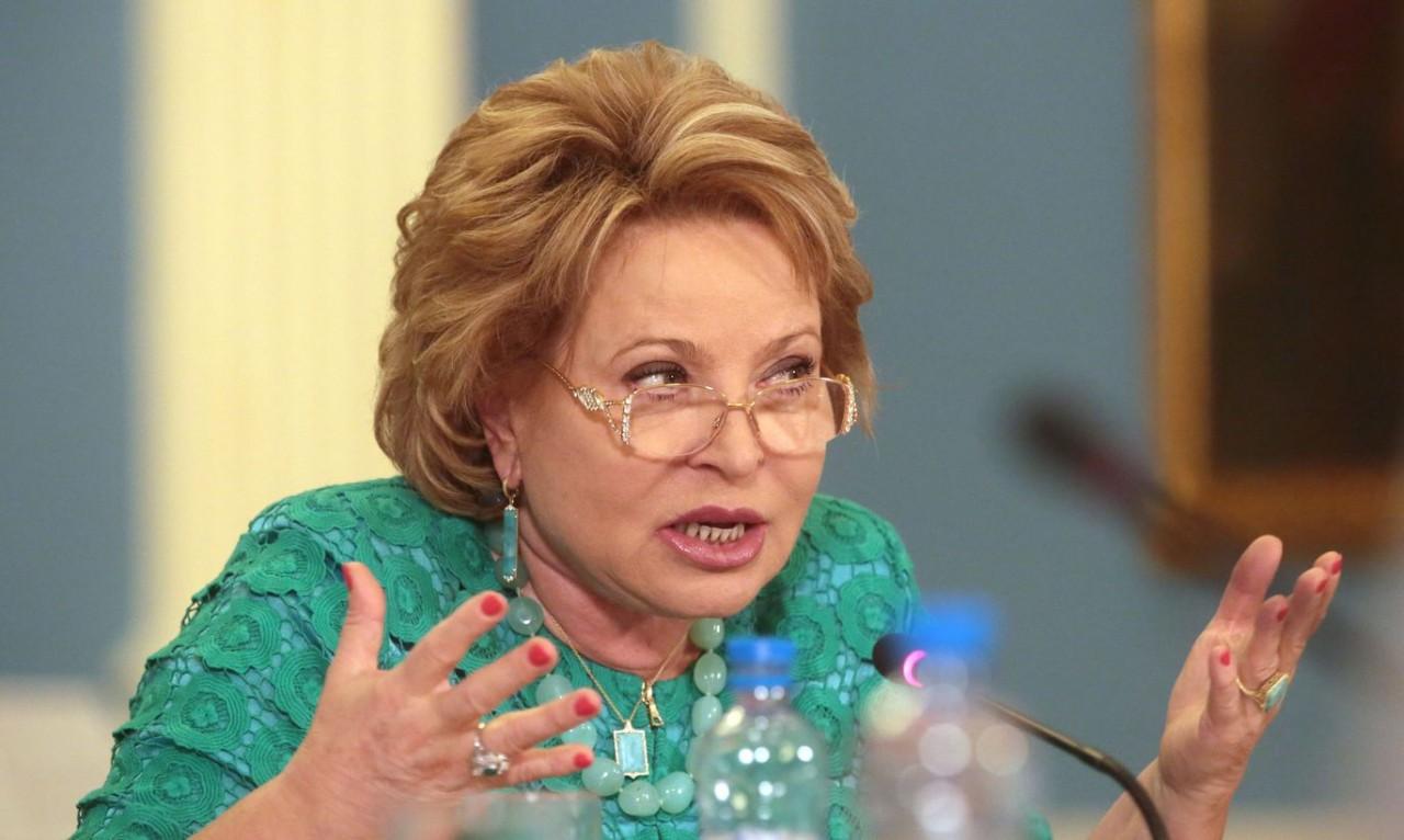 Матвиенко выступила против и…
