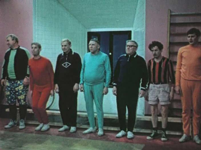 7. «Семь стариков и одна девушка» (1968). Фильмы про советский спорт и спортсменах СССР. Лучшие из них