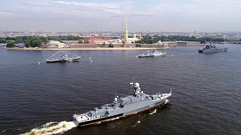 Желающим проверить боеспособность российского флота надо запастись спасательными плотами и лодками  (NATIONAL INTEREST, США)