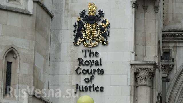Высокий суд Лондона сегодня начнет рассмотрение иска России против Украины