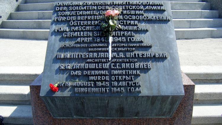 Вандалы осквернили памятник советским воинам-освободителям на площади в Вене