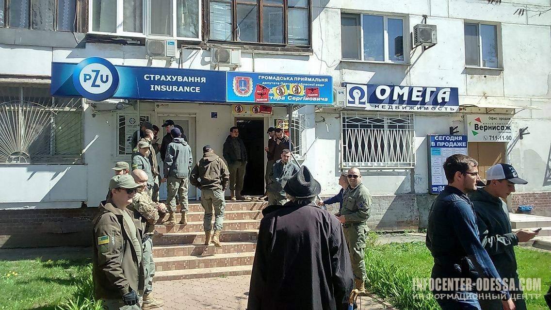 Одесса: радикалы напали на п…