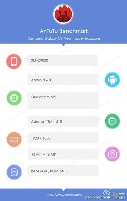 6-дюймовый планшетофон Samsung Galaxy C9 получит 6 Гбайт оперативной памяти