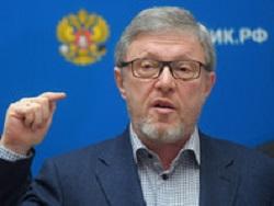 Явлинский потребовал от Пути…