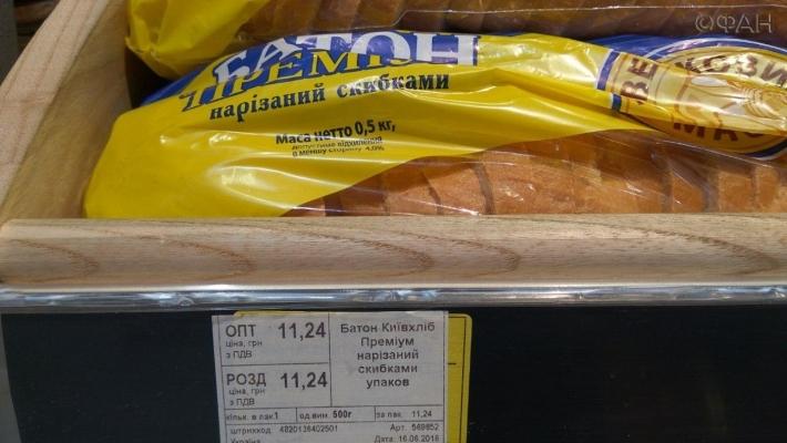 От бедности тянет скакать: ФАН сравнило цены на еду в Москве и Киеве