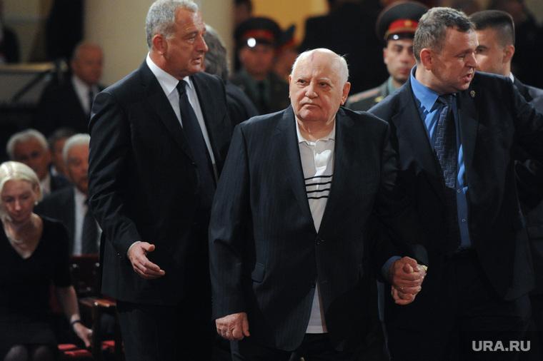 «Извинение» Горбачева выставили на торги. Стартовая цена уже известна.