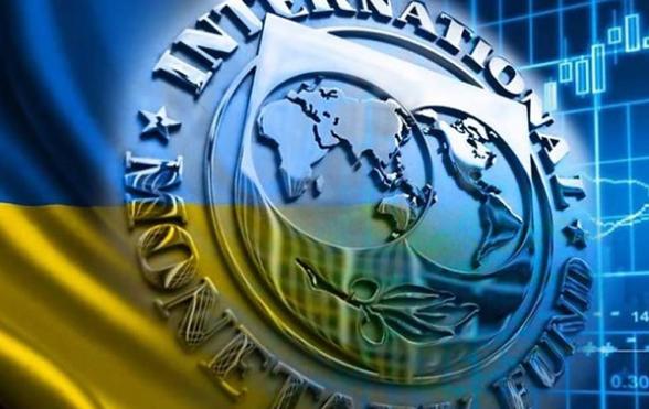 Такого удара от МВФ Украина …