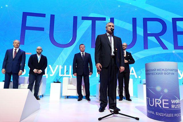 Ключевой форум России. ЯМЭФ вошел в тройку крупнейших мероприятий в стране