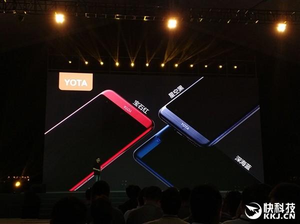 Смартфон YotaPhone 3 представили в Китае