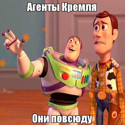 Украинская власть признала себя агентом Кремля