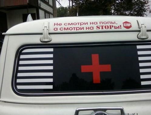 В самой серьезной отрасли свой юмор: медики отжигают!