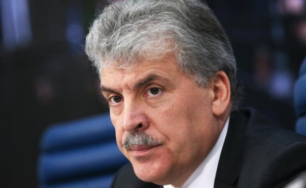Павел Грудинин: «Ко мне в совхоз приехал Люцифер»