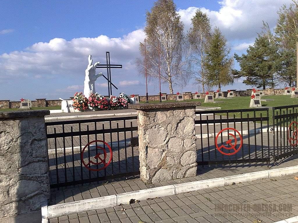В Польше восстановили оскверненное вандалами захоронение советских воинов