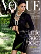 Фотосессия Адрианы Лимы в свежем выпуске «Vogue Brasil»