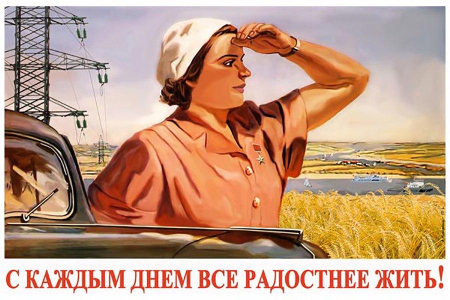 Россиян ждет серия улучшений в качестве жизни