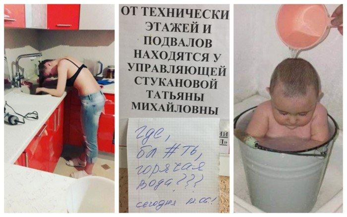 Ежегодная российская традиция, которую все ненавидят
