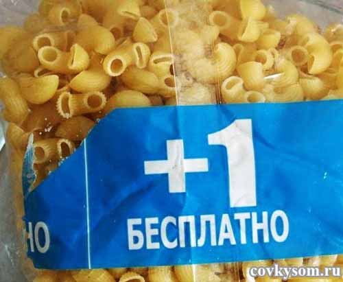 Визит Бабаев (юмор)