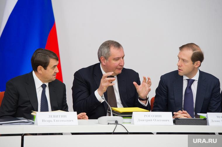 Рогозин пригрозил властям Румынии, развернувшим его самолет: «Ждите ответа, гады»