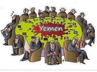 Возможность участия России в урегулировании Йеменского конфликта