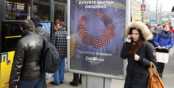 Шоу без импровизаций: обеспечат ли в Киеве безопасность на Евровидении.  Украинская картошка к дню рождения Елизаветы II