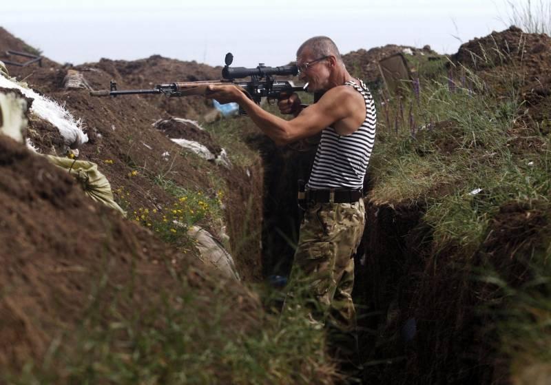 Киевские силовики предприняли попытку атаковать позиции ДНР