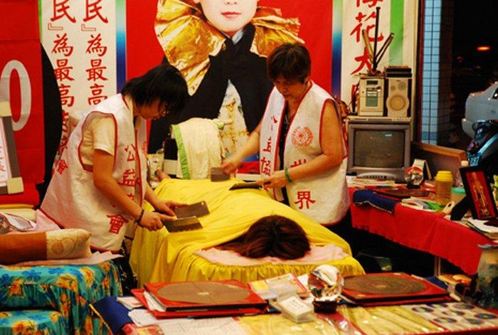 Самый острый китайский массаж