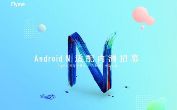 Meizu рассказала о смартфонах, ожидающих апдейт до Android 7