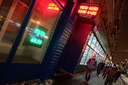 Аналитики Bloomberg рассказали о судьбе рубля в случае отмены санкций