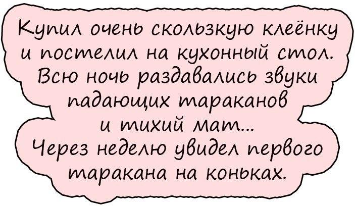 Девочки, никогда не выходите замуж за мужчину с «золотыми руками»
