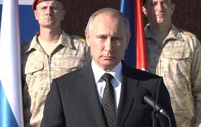 Путин приказал приступить к выводу российских войск из Сирии