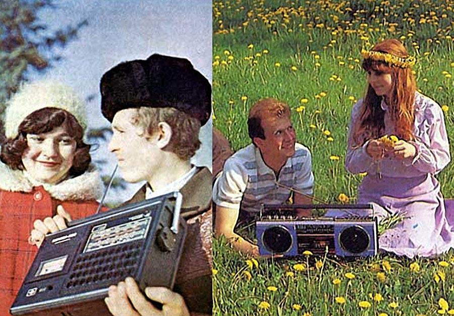 Аппаратура молодёжи 1980-х